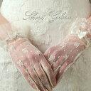 ウエディンググローブ  刺繍手袋 ショート レディース 指あり 白 ブライダル  レース グローブ/結婚式 フォーマル/グローブ ドレ..
