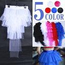 ふわふわチュールスカート ツートーンカラーのふわふわシフォンのチュチュスカート 可愛いスカート チュ