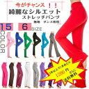 ヨガパンツ 3本買うと一本あたり1200円さらに送料無料 美脚パンツ ベリーダンス ヨガ
