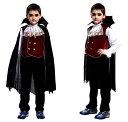 即納 サンタクロース 子供 バンパイア ドラキュラ 吸血鬼 コスプレ コスチューム 子供用 コスプレ衣装 ヴァンパイア キッズ 吸血鬼 ハロウィン衣装 悪魔 ホラー 怖い 大きい