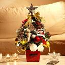 短納期 送料無料 クリスマスツリー mini50cm/LED...