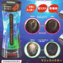 【定形外発送商品】マジックパウダー 50g 約100回分 薄毛対策 クラウン 薄毛隠し