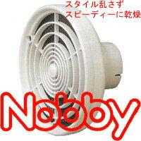 【送料200円※一部地域を除く】 Nobby 拡...の商品画像