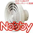 【送料無料.】 Nobby 拡散フードNB80 遠赤外線+ソフトな風でヘアースタイルを乱さずドライ プロ専用 10P03Dec16 新年SALE