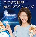 【100円クーポン&10倍ポイント】 DR.WHITE ドク...