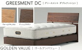 シモンズベッド ダブルクッションベット6.5インチゴールデンバリュープレミアム シングルサイズ AA13223+BA13002 グリースメントのヘッドボード付ウォームナチュラルorアッシュブラウン