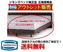 シモンズ ベッド ダブルクッション用ボトム ボックススプリング セミダブルサイズお掃除ロボット対応シモンズ正規品、新品、未開封ヘッドボード、マットレスは別売です