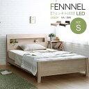 シモンズベッド シングルベッド 正規品・保証有 ゴールデンバリューマットレス とすのこベッドが数量限定 送料無料で激安アウトレットお買い得価格