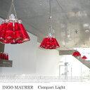 レトロなカンパリのビンがペンダントライトに!! カンパリライト(Campari Light) デザイナー照明 インゴ・マウラー(Ingo Maurer)【送料無料】