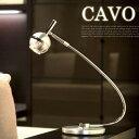 シックなスタイリッシュモダン!カーボ(CAVO)デスクライト(テーブルランプ)エグロ(EGLO) 89345J/89346J/89347J 全3色(クローム・ブ...