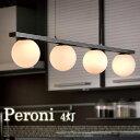 コロッとしたセードが可愛らしい♪ ペローニ(PERONI) ペンダントライト4灯 89636J エグロ(EGLO) 送料無料