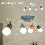 アナベルシーリングランプ(Annabell-ceiling lamp) アートワークスタジオ(ART WORK STUDIO) AW-0323 カラー(ホワイト/ピンクホワイト/グ