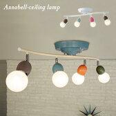 アナベルシーリングランプ(Annabell-ceiling lamp) アートワークスタジオ(ART WORK STUDIO) AW-0323 カラー(ホワイト/ピンクホワイト/グリーンホワイト/ミックス)【送料無料】