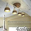 カラバリ全4種類のフラットリモコンシーリング! ハーモニーシーリングランプ(Harmony-Ceiling lamp) アートワークスタジオ(ART WORK STUDIO) AW-0321 カラー(ブラウンブラック/ベージュホワイト/ブラックブラック/ホワイトホワイト)【送料無料】【あす楽対応】【Asu48hdr】