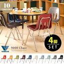 スタッキング出来るヴィンテージな椅子!VIRCO(ヴァルコ) 「9000 Chair(チェアー)」全10色(CM、PP、OV、WI、NV、LG、AB、AG、GG...