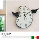 天使の羽のようなデザインが可愛らしい♪ホームアクセサリーとしてハイセンスなイタリア製デザイナーズ壁掛け時計! アルティ・エ・メスティエリ社(ARTI&MESTIERI) FLAP(フラップ) 掛時計 AM00728S 送料無料 あす楽対応
