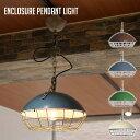 50年代のインダストリアルデザインをRemake! ENCLOSURE PENDANT LIGHT(エンクローザーペンダントライト) BIMAKES(ビメイクス...