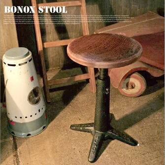 BONOXstool(ボノックススツール)2045DULTON(ダルトン)送料無料