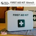 FIRST AID KIT-STENCIL M(横型) 【ファーストエイドキット-ステンシルM(横型)】DM506S PACIFIC FURNITURE SERVICE(パシフィックファニチャーサービス)