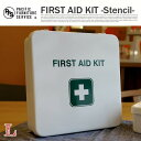 FIRST AID KIT-STENCIL L(ファーストエイドキット-ステンシルL)DM508S PACIFIC FURNITURE SERVICE(パシフィックファニチャーサービス)