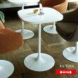 KAテーブル(KA Table) カフェテーブル スイッチ(SWITCH) 送料無料
