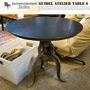 ジャーナルスタンダードファニチャー journal standard Furniture GUIDEL ATELIER TAB