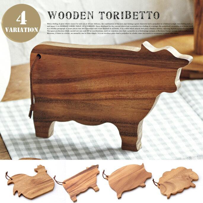 ナチュラルな木のヌクモリで優しいキッチンスタイルへ♪ ウッデントリベット(WOODEN TORIBETTO) 鍋敷き アスプルンド(ASPLUND) 全4タイプ(ルースター、カウ、ピッグ、シープ)
