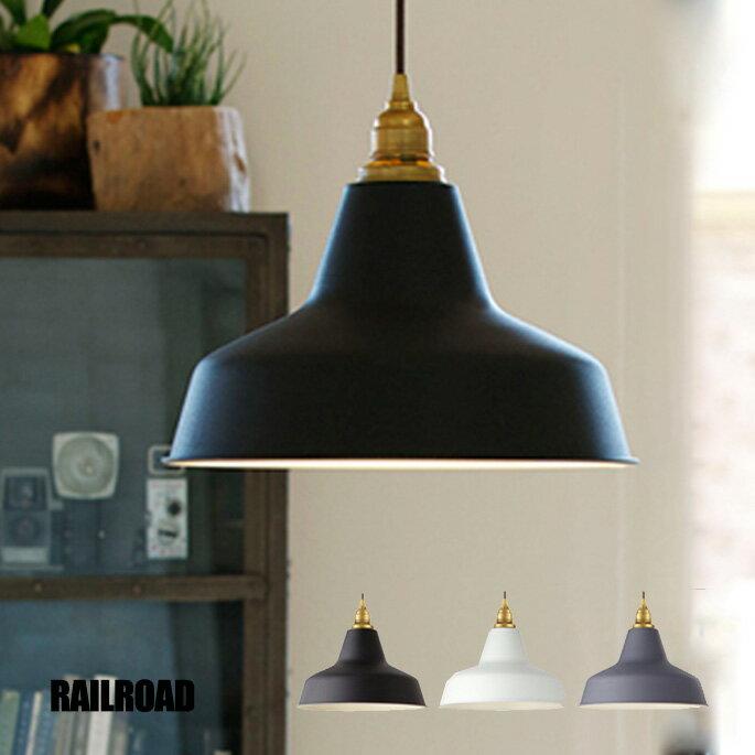 Railroad pendant(レイルロードペンダント) ペンダントライト AW-0375 ART WORK STUDIO(アートワークスタジオ) カラー(ブラック・グレー・ホワイト) 送料無料 あす楽対応