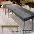 REGENT BENCH(リージェントベンチ)journal standard Furniture(ジャーナルスタンダードファニチャー)全2色(BLACK・KHAKI) 送料無料