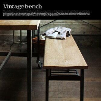 vintagebench(ヴィンテージベンチ)送料無料