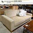 LYON SOFA 2P(リヨンソファ2P) journal standard Furniture(ジャーナルスタンダードファニチャー) カラー(カーキ・ベージュ) 送料無料