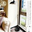 KAISER idell(カイザーイデル)Floor Lamp(フロアランプ)6580F Christian Dell(クリスチャン・デル)FRITZHANSEN (フリッツ・ハンセン)全4タイプ