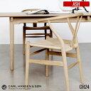 【送料無料】 チェア 幅54cm ウィッシュボーンチェア Yチェア WISHBONE CHAIR CH24 ハンス J ウェグナー カールハンセン サン CARL HANSEN SON アッシュ イス ダイニングチェア デザイナーズチェア 正規品 ペーパーコード 北欧 木製 デザイン家具