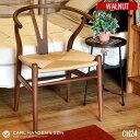CH24 WISHBONE CHAIR(ウィッシュボーンチェア) YCHAIR(Yチェア) Walnut(ウォールナット) HANS J WEGNER(ハンス・J・ウェグナー) CARL HANSEN & SON(カールハンセン&サン) 送料無料