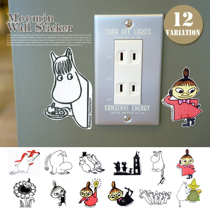 moomin wall sticker 1 tove 824878110018 the official moomin shop