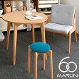 ラウンドテーブル80(Round Table 80) ナチュラル(Natural) マルニ60(MARUNI60) ロクマルビジョン(60VISION) ナガオカケンメイ