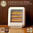 遠赤外線電気ストーブ スチーム機能付き(Infrared Electric Heater with Steam) XHS-V110 ±0 Heater series (プラスマイナスゼロ ヒーターシリーズ) 全2色(ベージュ、ブラウン)