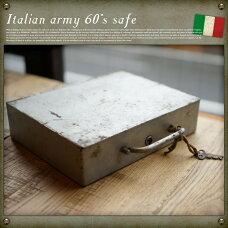 イタリア軍 60's 金庫