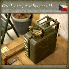 チェコ ガソリン缶 5L