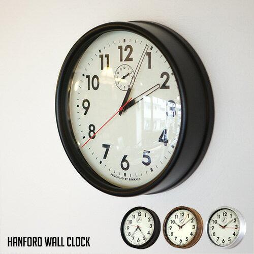 50年代アメリカ西海岸のビンテージ感漂うクロックを再現! HANFORD WALL CLOCK(ハンフォードウォールクロック) 掛時計 BIMAKES(ビメイクス) 全3色(Raw aluminum、Vintage black、Rust steel) 送料無料 あす楽対応