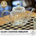 """Glass tea pot """"Mirliton""""(ガラスティーポット""""ミルリトン"""") S415-169 DULTON(ダルトン)"""