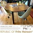 ANALOG TABLE JH43(アナログテーブルJH43) 130×105cm JAIME HAYON(ハイメ・アジョン) FritzHansen(フリッツ・ハンセン) 正規品 全5タイプ 送料無料
