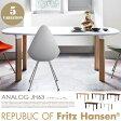 ANALOG TABLE JH63(アナログテーブルJH63) 185×105cm JAIME HAYON(ハイメ・アジョン) FritzHansen(フリッツ・ハンセン) 正規品 全5タイプ 送料無料