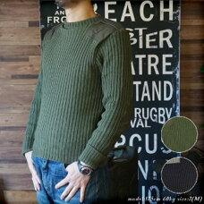 Netherland Military Command Sweater(オランダ軍コマンドセーター)デッドストック(DEAD STOCK)全2色(オリーブ・ブラック)