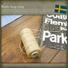 スウェーデン 麻ヒモ(紐) 約1mm径 EE125NN デッドストック