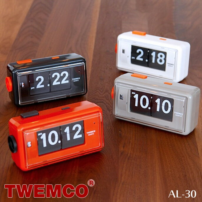 AL-30 ALARM CLOCK(アラームクロック) パタパタクロック TWEMCO(トゥエンコ) カラー(ホワイト・ブラック・グレー・オレンジ) 送料無料
