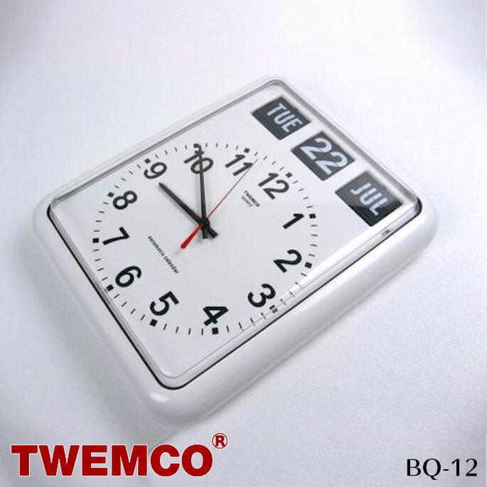 BQ-12 WALL CLOCK(ウォールクロック) パタパタクロック TWEMCO(トゥエンコ) カラー(ホワイト・ブラック) 送料無料