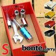 GOOD DESIGN賞受賞!bonte Carry S(ボンテ キャリーS)way-be(ウェイビー)全4カラー(ホワイト・イエロー・レッド・ブラック)ディスプレイ収納/お洒落な収納