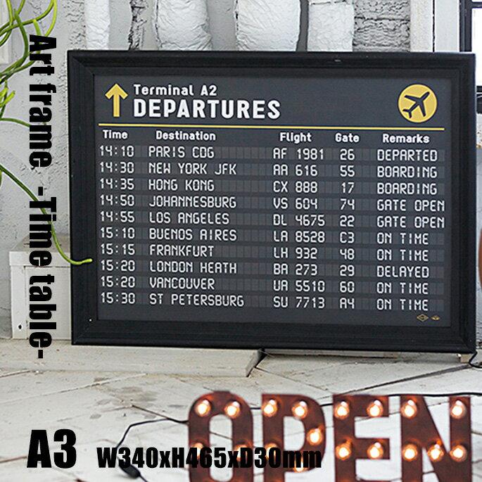 Art Frame Time table(アートフレーム タイムテーブル) A3 size 黒フレーム TR-4197(TT) ARTWORKSTUDIO(アートワークスタジオ) 送料無料 ArtFrameTimetable アートフレームタイムテーブル TR-4197(TT) アートワークスタジオ ARTWORKSTUDIO おしゃれなサインポスター レトロビンテージアート