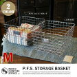 STORAGE BASKET M(ストレージバスケットM)SPWB4797 PACIFIC FURNITURE SERVICE(パシフィックファニチャーサービス) 全2タイプ(CHROME・METALLIC GRAY)